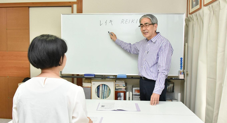 レイドウレイキヒーラー養成コース